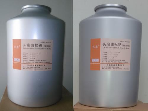 Ceftriaxone Sodium (Sterile) USP >                                             <span class=