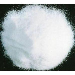 Dicyandiamide>                                             <span class=